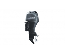 Yamaha remote control Outboard motors