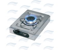 Can Inox Gimballed Stove 285mm