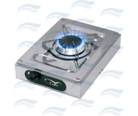 Can Inox Gimballed Stove 210mm
