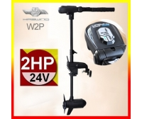 Haswing Electric Outboard Motor Protruar 2.0-24 v (85Lbs) 35¨