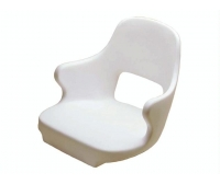 Seat 520x470x420mm White without Cushions