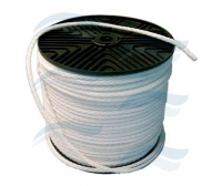 White Floating Rope 1 meter 7.5mm