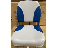 Luxe Seat 41x41x51cm Gray / Blue